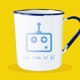 AIの時間